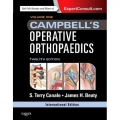 Campbells Operative Orthopedics 12E 4 Vol. Set
